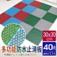 【AD德瑞森】PVC波浪造型30CM多功能防滑板/止滑板/排水板(40片裝-適用1.1坪) product thumbnail 1