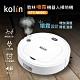 歌林噴霧機器人掃地機KTC-MN282(掃地/吸塵/拖地三合一) product thumbnail 1