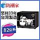 防潮家 82公升電子防潮箱FD-82CW product thumbnail 1