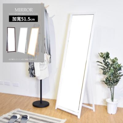 凱堡 簡約加大全身鏡 穿衣鏡/鏡子/全身鏡