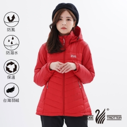 【遊遍天下】女款顯瘦防風防潑禦寒中長版90%羽絨外套22022紅色