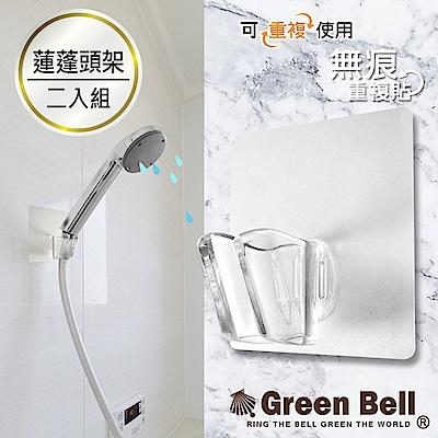 GREEN BELL綠貝 EASY-HANG輕鬆掛透明無痕蓮蓬頭架(一入)