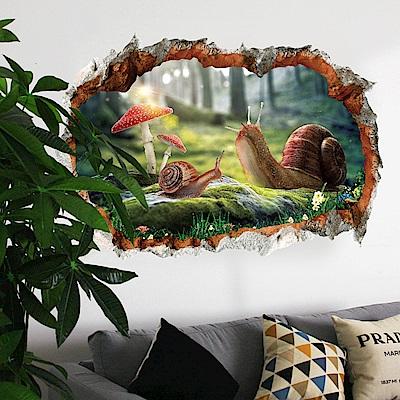 半島良品 DIY無痕壁貼-3D磨菇蝸牛 XH6244 45x60cm