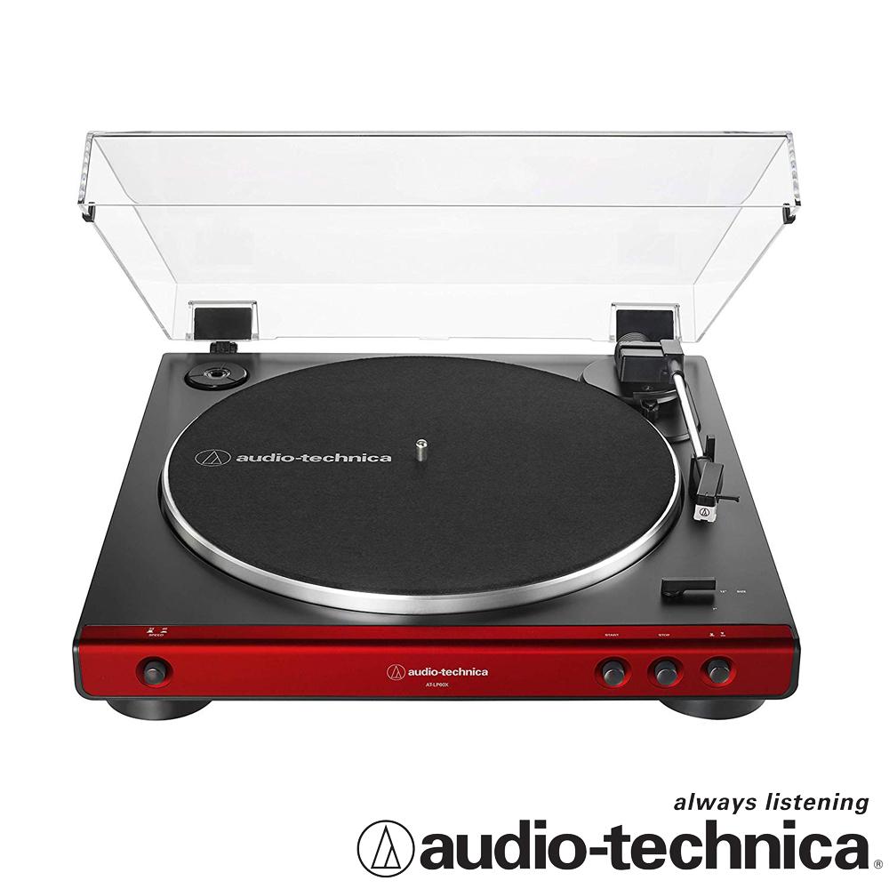 鐵三角 AT-LP60X全自動播放型黑膠唱盤