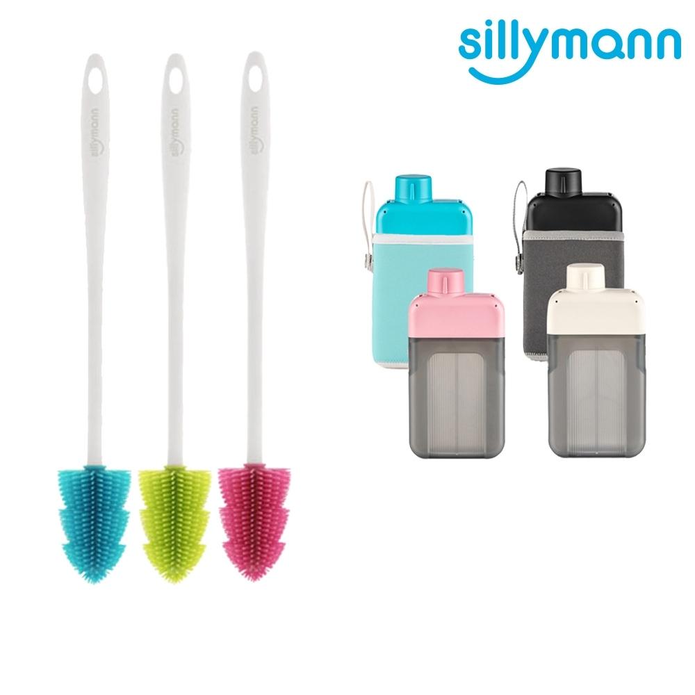 【韓國sillymann】 扁平時尚水壺300ml+100%鉑金矽膠水瓶刷