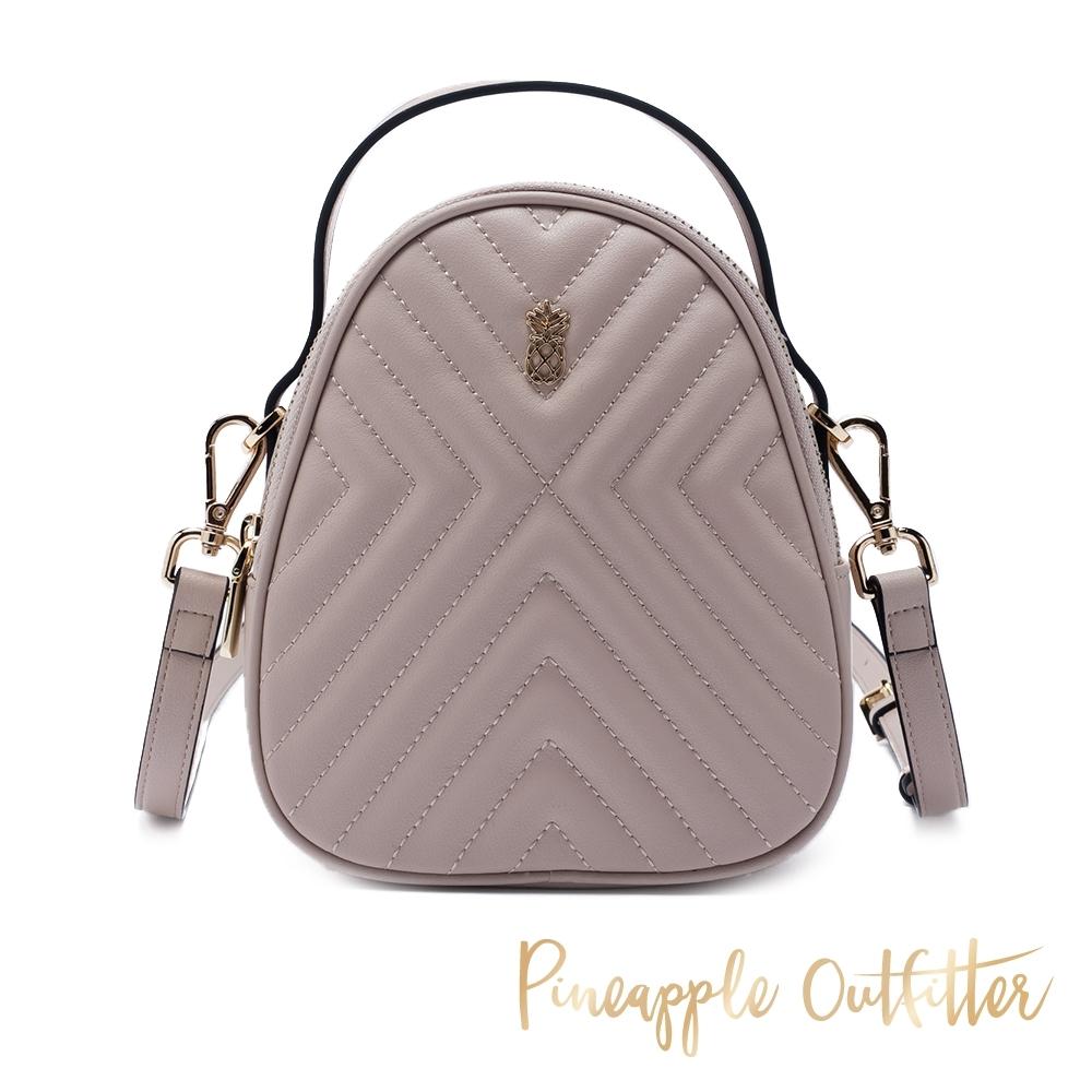 Pineapple Outfitter 輕巧可愛 真皮蛋型手提/側背小包-米色