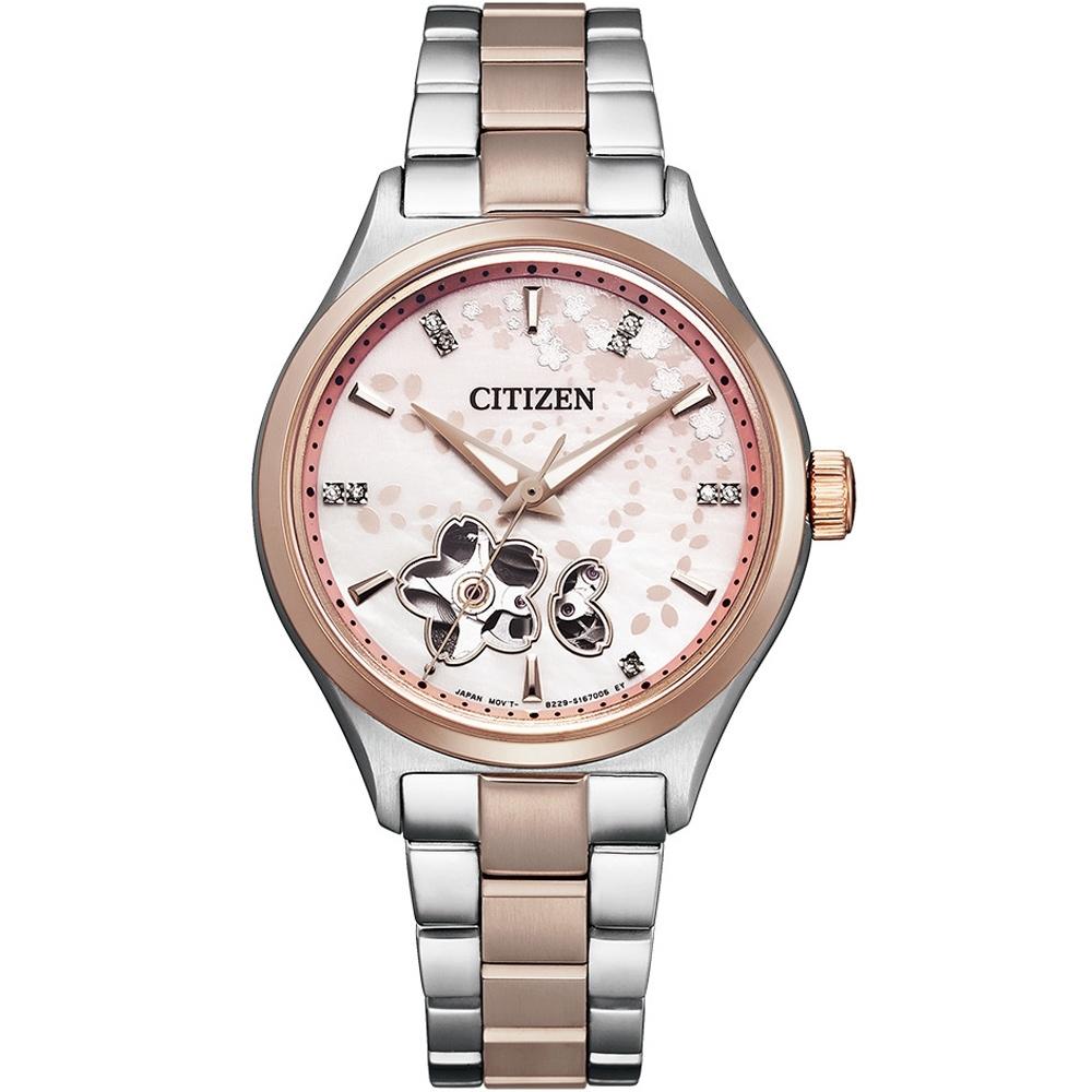 CITIZEN Lady 粉紅櫻花鏤空機械女錶(PC1016-81D)34mm