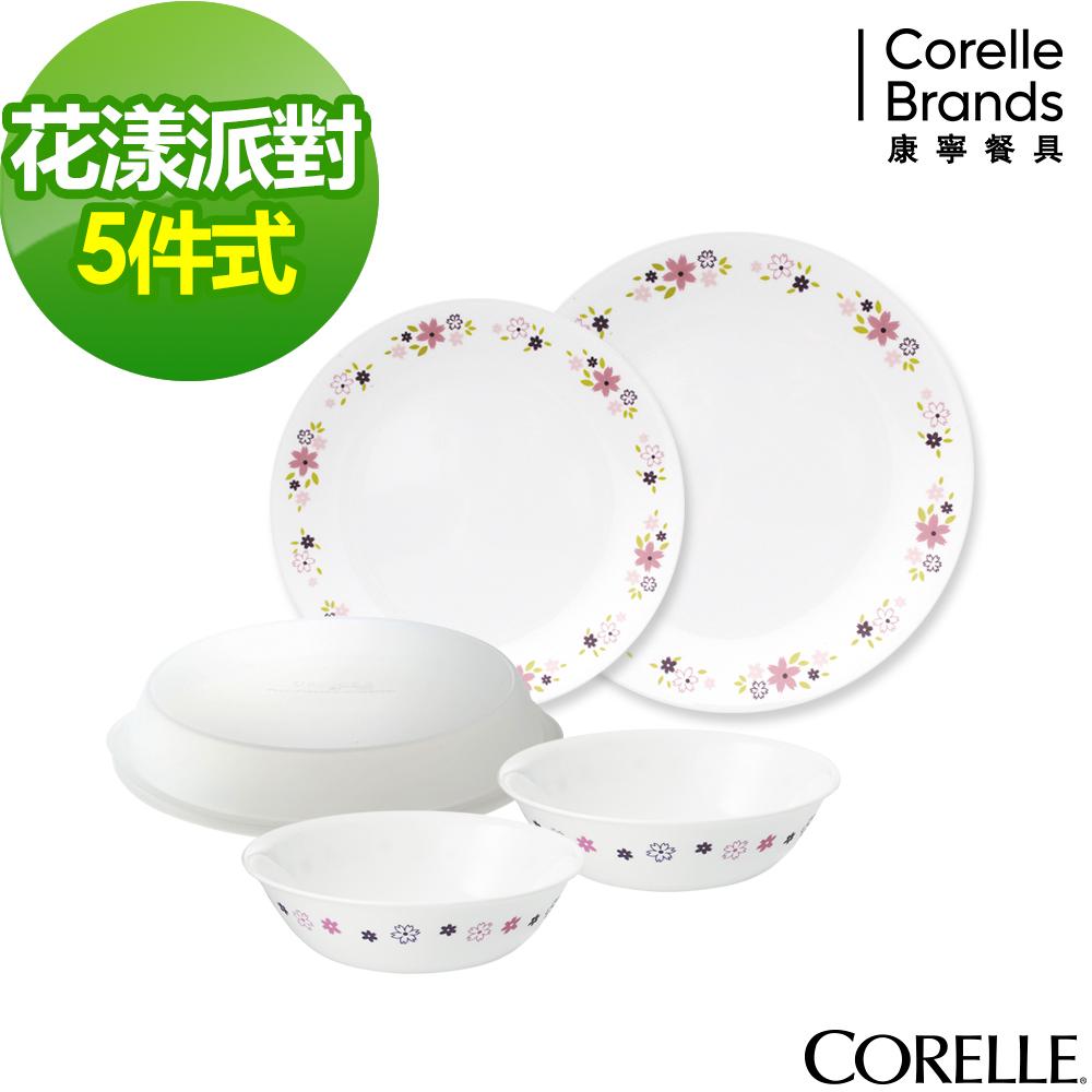 CORELLE康寧 花漾派對5件式餐盤組(503)