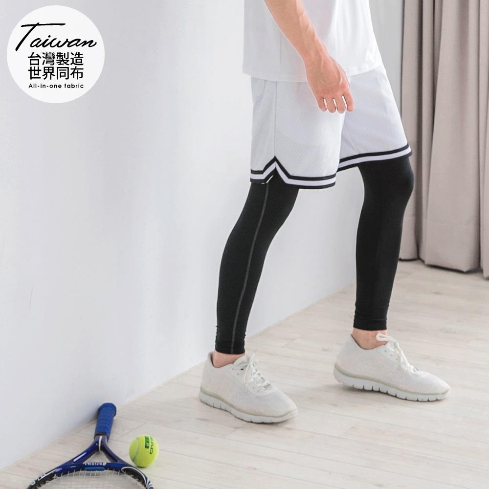 台灣品質.世界同步~車縫貼腿彈力運動內搭褲-OB大尺碼