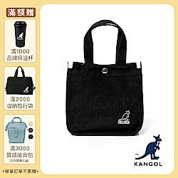 【KANGOL】簡約手提/側背兩用帆布小方包-黑