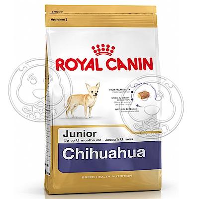法國皇家PRCJ30《吉娃娃幼犬》飼料-1.5kg