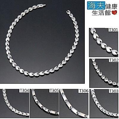 阿發鈦 nano-a-power 金屬時尚款 項圈