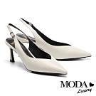 高跟鞋 MODA Luxury 個性美型素面尖頭高跟鞋-米白