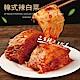 (買二送一)海陸管家-歐巴純手工韓式泡菜共3罐(每罐600g±10%) product thumbnail 2