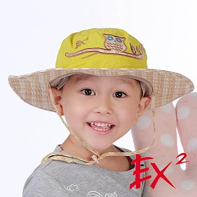 德國EX2 兒童抗UV遮陽圓帽(芥黃)