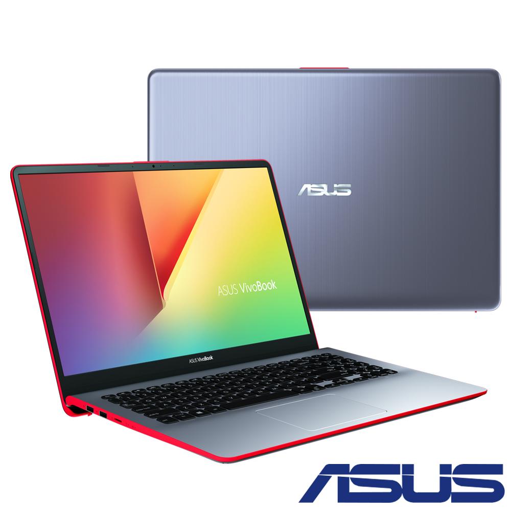 ASUS S530UN 15吋窄邊框筆電(i7-8550U/8G/512G/紅