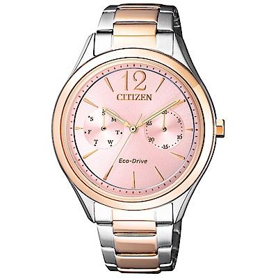 CITIZEN LADYS優雅風采光動能腕錶(FD4026-81X)