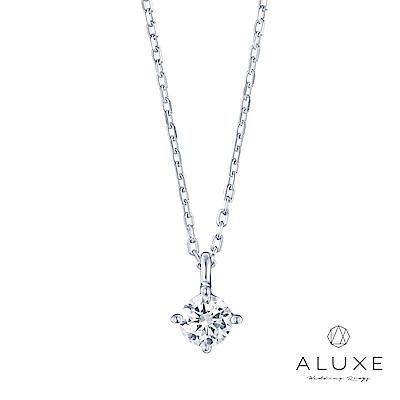 ALUXE 亞立詩 18K金0.20克拉鑽石項鍊