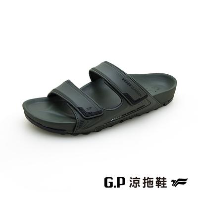 G.P【VOID】機能柏肯拖鞋-軍綠色 G1545M GP 拖鞋 室內拖鞋 止滑拖鞋 防水拖鞋