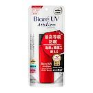 Biore 蜜妮 A極效防曬乳(65ml)