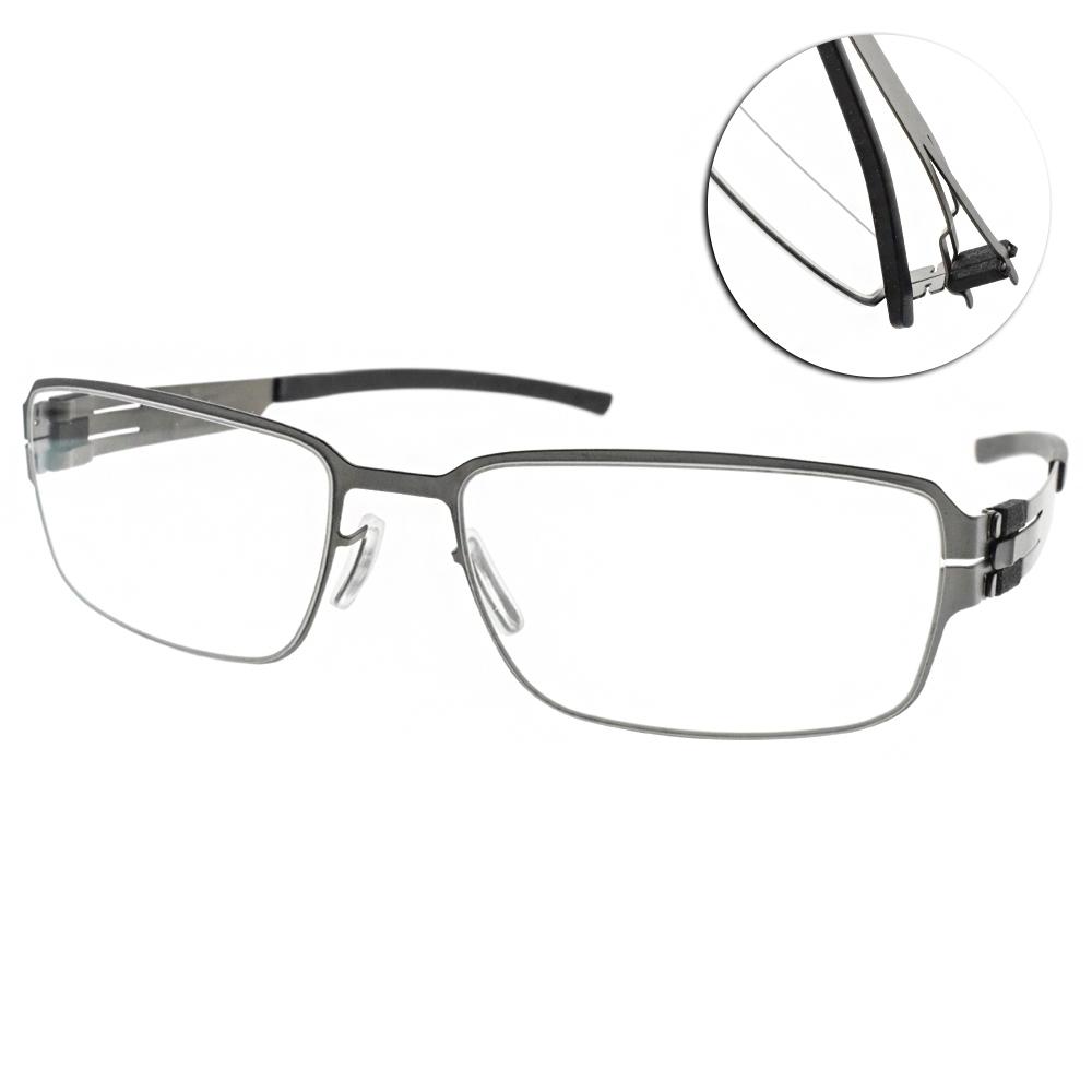 ic!berlin眼鏡 德國薄鋼質感方框款/霧槍#T19-16-4 SLATE