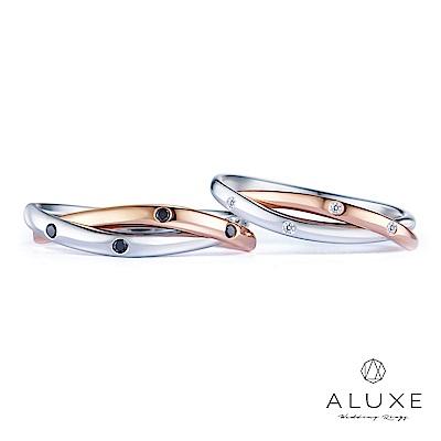 A-LUXE 亞立詩 18K金雙色 鑽石情侶對戒