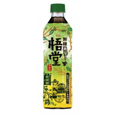 泰山 梧堂無糖青草茶 (500ml x 24入/箱)