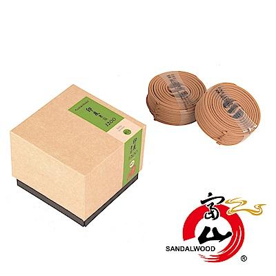 富山檀香 買一送一 印度老山1200 1.5H微盤40片精裝盒 拜拜香 沉檀香木 貢佛禮佛