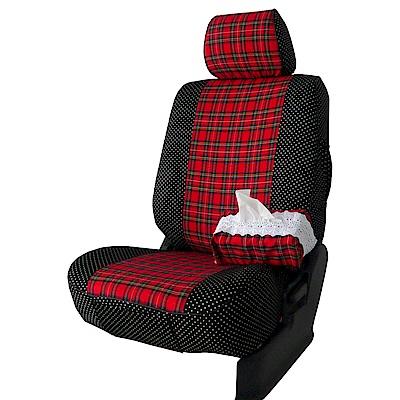 【葵花】量身訂做-汽車椅套-布料-格子珍珠A-露營車款-雙前座-第一排2人座