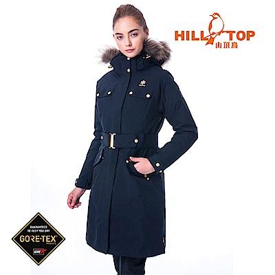【hilltop山頂鳥】女款GORETEX兩件式防水羽絨長大衣F21F79黑美人