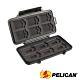 美國 PELICAN 0915 氣密防水記憶卡盒 product thumbnail 1