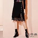 【麥雪爾】優雅蕾絲拼接開衩短裙