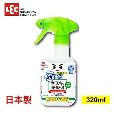 日本LEC 激落倍半碳酸鈉電解水泡沫型 320ml