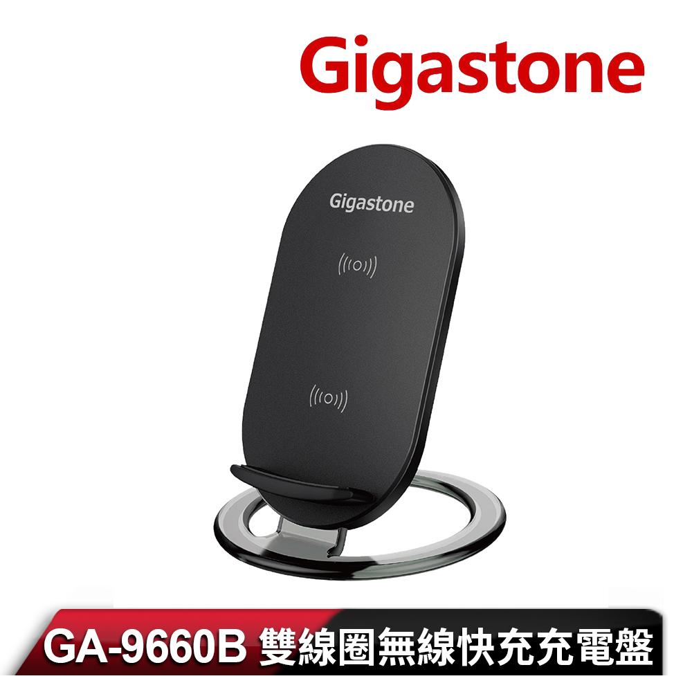 Gigastone GA-9660B 雙線圈無線快充充電盤 @ Y!購物