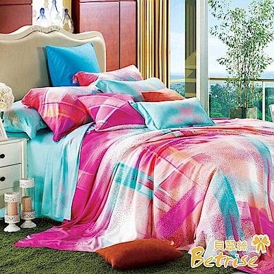 Betrise嬌韻戀曲 加大-100%奧地利天絲四件式兩用被床包組