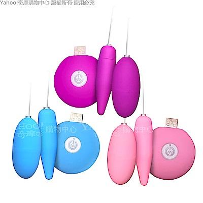 馬卡龍USB充電20頻升級長短雙跳蛋 藍