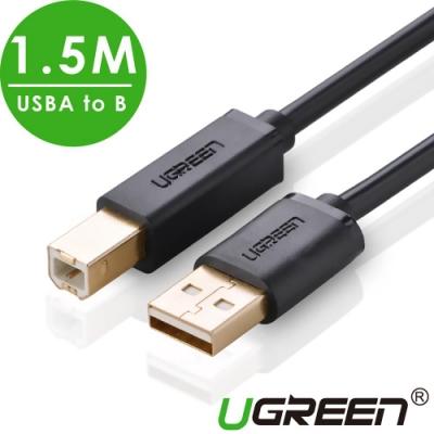 綠聯 USB A to B印表機多功能傳輸線 1.5M
