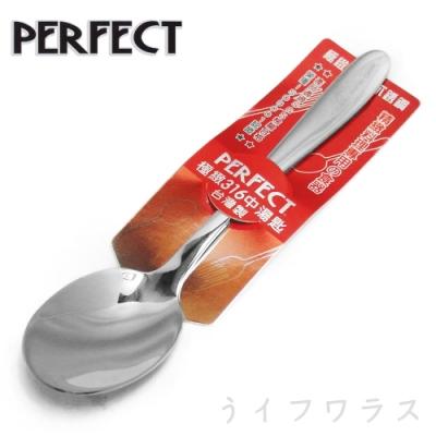 PERFECT 極緻316中湯匙-12入組