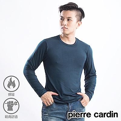 Pierre cardin 皮爾卡登 發熱保暖莫代爾圓領發熱衣-單件-普魯士藍