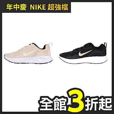 【618限定】NIKE經典復古跑鞋-多款任選