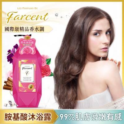 Farcent香水 胺基酸沐浴露780g-絲絨玫瑰與烏木