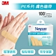 3M Nexcare PE系列 OK繃膚色繃帶(100片包) product thumbnail 1