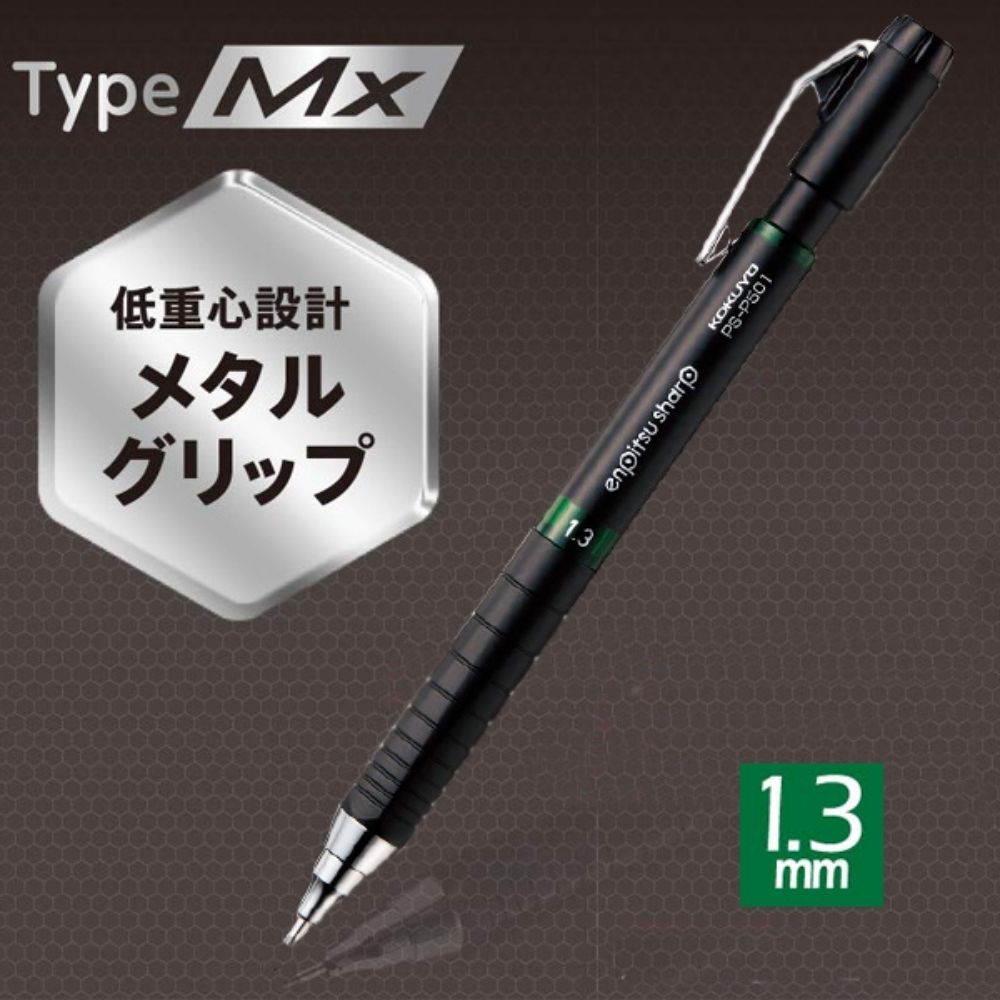 KOKUYO Type Mx自動鉛筆(金屬握柄)-1.3mm綠