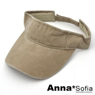 AnnaSofia 暈染水洗棉 遮陽防曬空頂帽(卡其系)