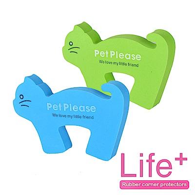 Life Plus 居家安全 動物造型防護門擋 (貓_4入)