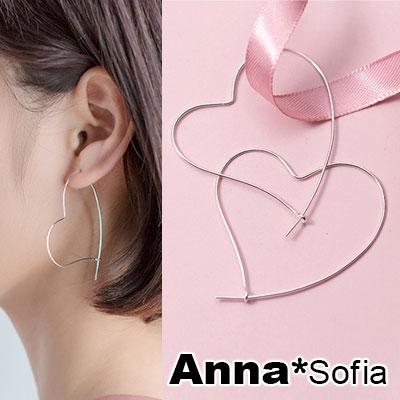 AnnaSofia 鏤空大甜心C圈式 925銀針耳針耳環(銀系)