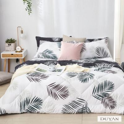 DUYAN竹漾-舒柔棉-雙人床包組+可水洗羽絲絨被-新月森林