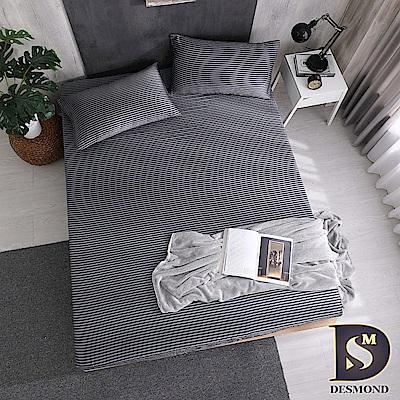 岱思夢 雙人100%天絲床包枕套三件組 西舍-黑