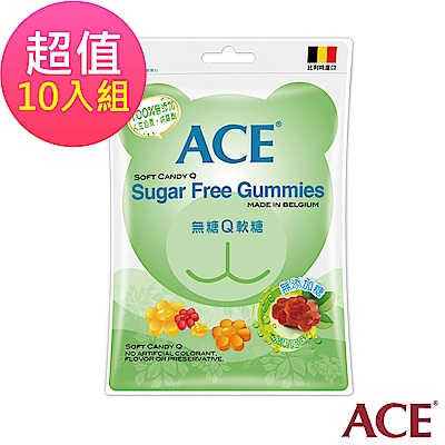 【ACE】比利時進口 無糖Q軟糖 量販包10入組(240g/袋)