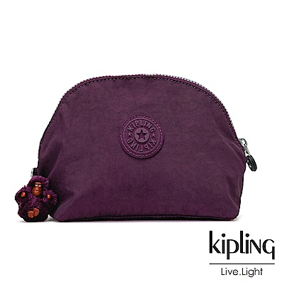 Kipling 深紫素面圓弧貝殼狀化妝包-ZADOK
